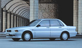 Thumbnail 1989-1993 MITSUBISHI GALANT Service Repair Manual DOWNLOAD